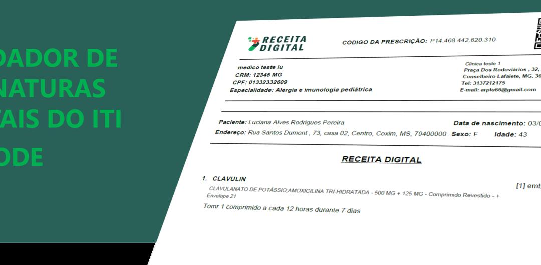 ENTENDA A VALIDAÇÃO DE ASSINATURAS DIGITAIS VIA  QR CODE.